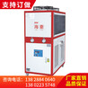 海菱工業冷水機