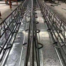 京奥兴国际钢结构专业生产制作加工各种型号楼承板