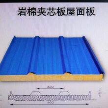 京奥兴国际钢结构生产批发各种防火玻璃丝绵板