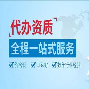 天津的廣電證相關人員注冊資金工作場所法規機構章程