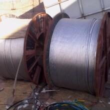 内蒙古阿拉善铠装铜电缆回收橡套电缆回收图片
