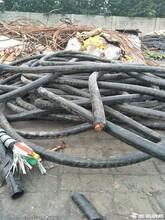 宿州架空绝缘电缆回收铜芯电缆回收图片