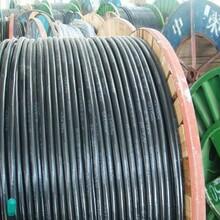 辽宁葫芦岛铠装铝电缆回收光伏电缆回收图片