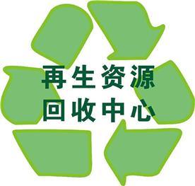 包河区公司设备回收-免费评估