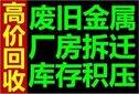 肥东县废铁回收哪里价格实在-让您放心选择图片