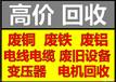 北京鋼筋回收推薦求購