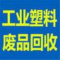 北京通州二手库存电器回收,讯息图片