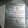 激光雕刻标牌