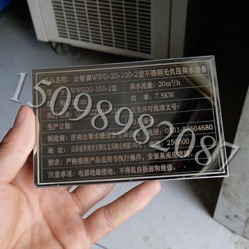 济南哪里有激光雕刻吊牌铭牌标识标牌的?