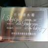 激光雕刻金属牌