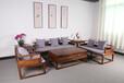 自在·藏山胡桃木实木沙发六件套