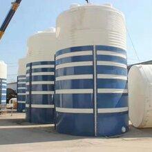 新余耐酸碱大型滚塑水桶优质厂家图片