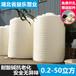 福州食品级滚塑容器大型厂家