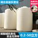 湘西家用晒水储水桶优质厂家