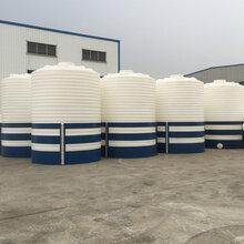 景德镇盐酸储罐大型厂家图片