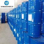 供应196不饱和聚酯树脂透明无毒树脂价格工艺品树脂树脂厂家
