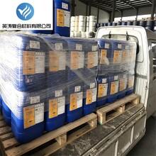 供應玻璃鋼樹脂1305促進劑優質一級品玻璃鋼樹脂輔助劑圖片