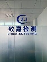 天猫京东苏宁等电商质检报告