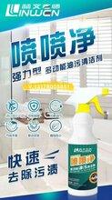 林文老师喷喷净多功能油污清洁剂详细介绍图片