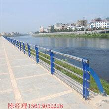 河道护栏河道隔离栏,河道栏杆生产厂家直供图片