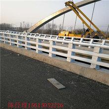 城市景观栏杆护栏厂家人行道隔离栏杆生产厂家道路隔离护栏生产厂家图片