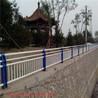 防撞钢护栏立柱