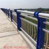 大桥防撞栏杆厂家