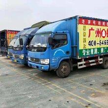 广州搬家公司拥有8米长2.3米高2.3米宽的大型搬家货车,配有4个搬运工,起价800元。