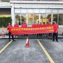 广州搬家公司拥有中型货车4.3米长,2米高2米宽,配有3个搬运工,起价500元。