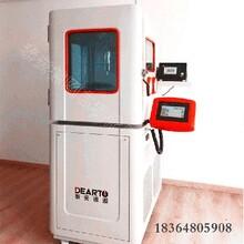 新型溫濕度檢定箱與傳統溫濕度檢定箱區別圖片