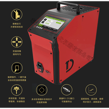 DTG-660干體爐詳細使用說明書圖片