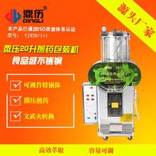 微壓1+1煎藥包裝一體機中藥煎藥機自動煎藥包裝機自動煎藥機圖片