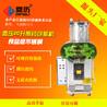微壓1+1煎藥包裝一體機中藥煎藥機自動煎藥包裝機自動煎藥機
