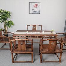 新中式胡桃木实木茶桌椅组合功夫茶几茶台禅意茶室图片