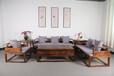 新中式胡桃木实木沙发六件套纯实木榫卯结构