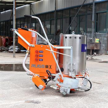 劃線用的機器路面熱熔劃線設備手推的熱熔料劃線機