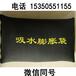 杭州地鐵專用防汛沙袋消防帆布沙袋