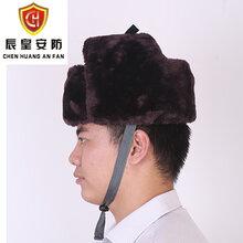 黑龙江她防砸棉安全帽玻璃钢防寒安全帽图片