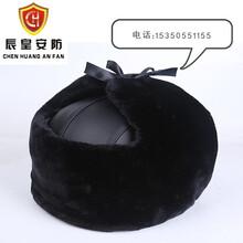 冬季防寒安全帽施工电力专用棉安全帽图片