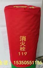 江蘇加棉消火栓保溫罩8560消防罩子圖片