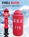 福建厦门消火栓保温罩,加厚加棉出厂价格