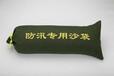 防台风抗洪专用帆布吸水沙袋
