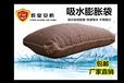 深圳市吸水膨脹袋的作用