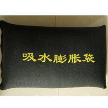 上海寶山市吸水膨脹袋的膨脹速度和使用方法圖片