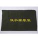 湖北武漢市吸水膨脹袋不用裝沙的防汛沙袋