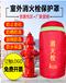 安徽滁州市滅火器消火栓罩子廠家直銷質量很好