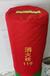 安徽冬季戶外消火栓加棉保暖防凍消火栓保溫罩