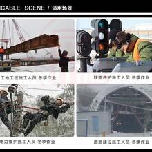 陜西榆林保暖防護棉帽優質生產廠家圖片