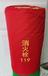 黑龍江雞西市消火栓保溫罩