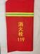 湖北武漢市消火栓罩子國標尺寸可定制LOGO